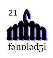 Twenty-First Manchester Phonology Meeting logo